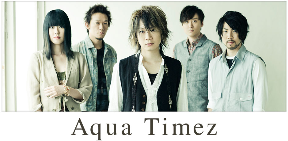 Aqua Timez official site